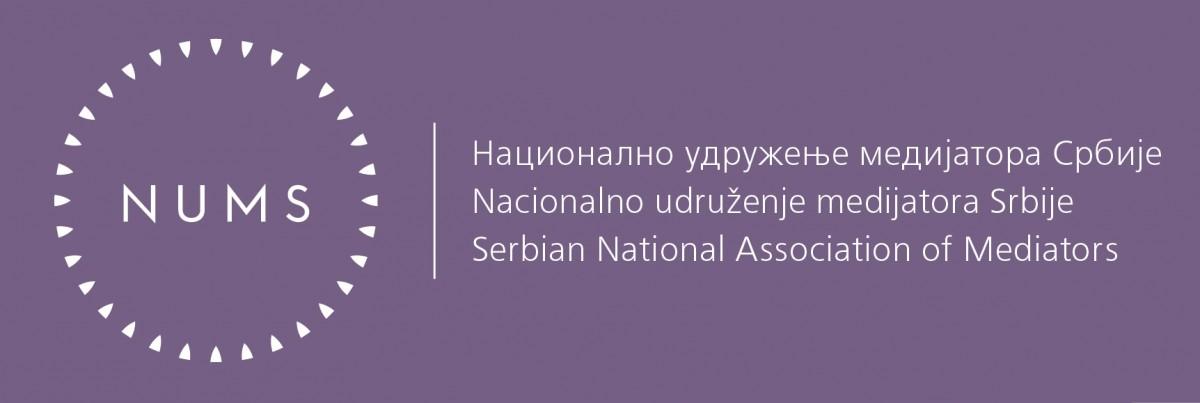 Dobrodošli na internet prezentaciju Nacionalnog udruženja medijatora Srbije!